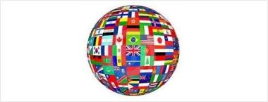 Bolsas para profesores interinos en el exterior francia for Profesores en el exterior